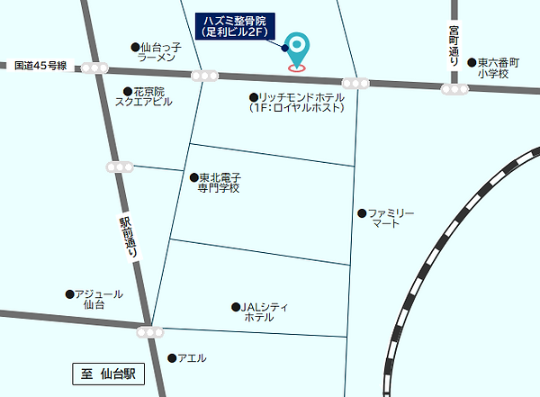 【新】アクセスマップ①(イラストなし).png