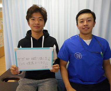 DSCN0446 (1).JPG