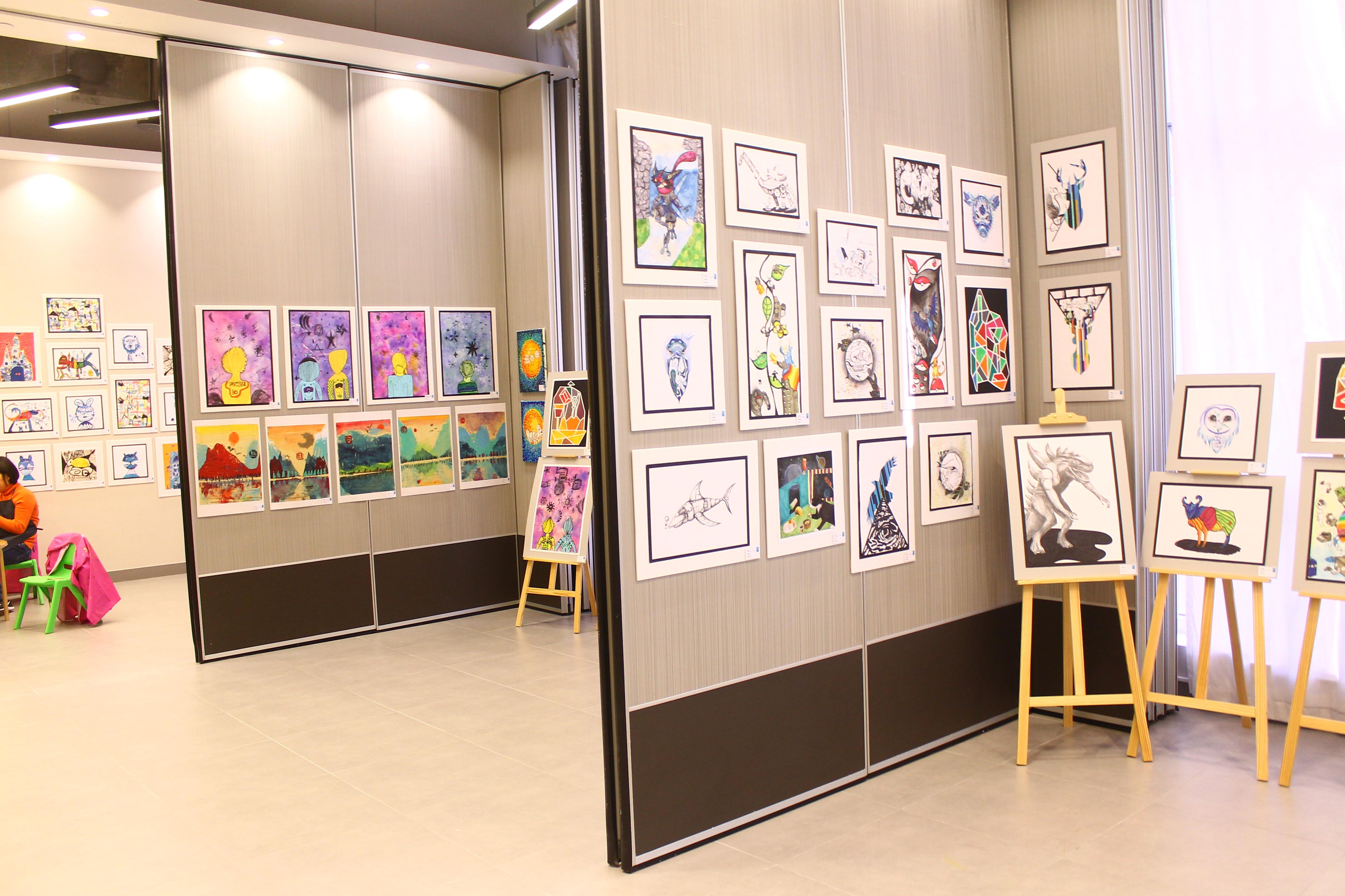 Exhibition 2017