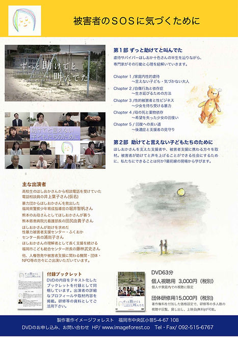 A4_tate_0519bs-2.jpg