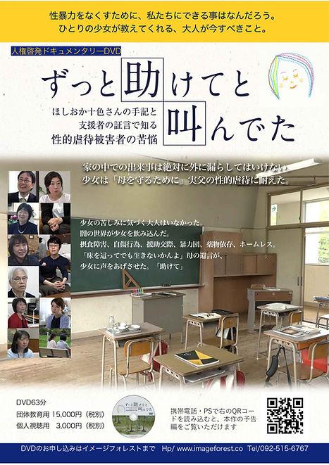 A4_tate_0519bs-1.jpg