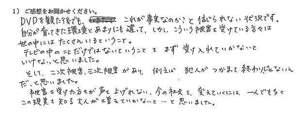 voice_5.jpg