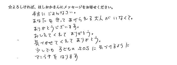 voice_2.jpg
