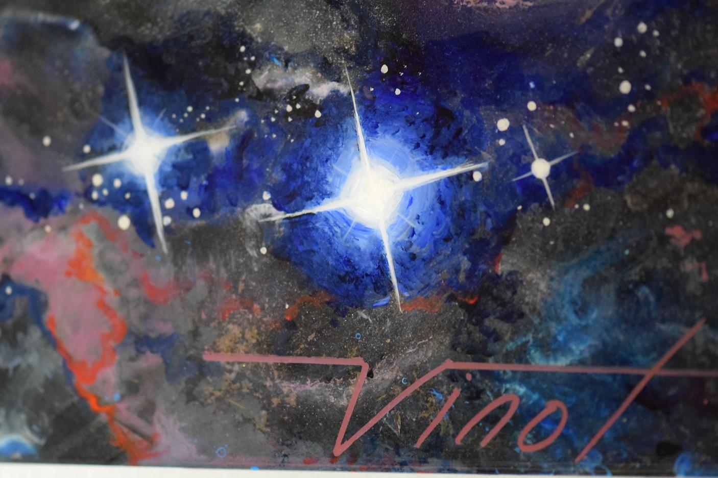 Supernova étoilée