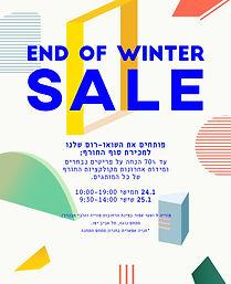 end of winter sale.jpg