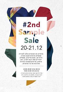 #2 sample sale news.jpg