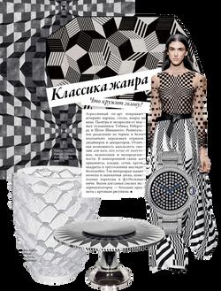 INTERIOR + DESIGN Magazine