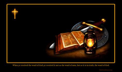 Bible sword shield lamp cross