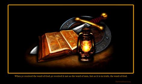 Bible sword shield lamp