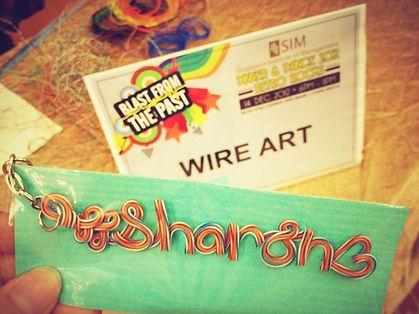 Singapore-Wire-Art-Service.jpg