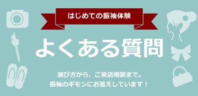 web_bunner07.png