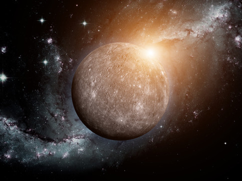 מעט מזער על מערכת השמש שלנו