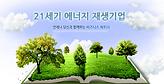 서울센터_edited.png