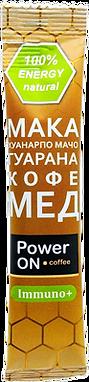 энергетик натуральный BOSHE со вкусом кофе