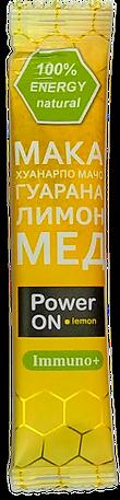 лимонный энергетик BOSHE.png