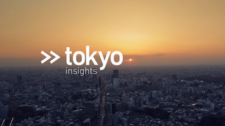 smart | Bettery Magazin - Tokyo