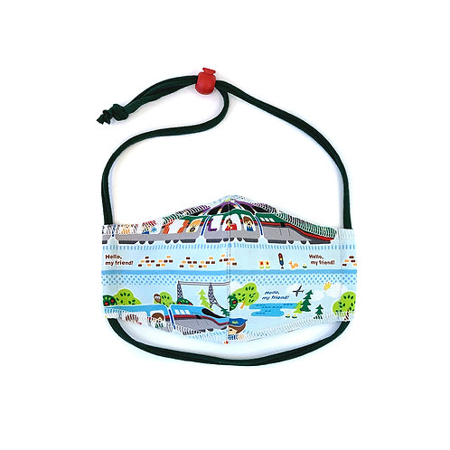 Kids Commuter Train Fitted Face Mask
