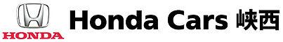 hondacars.jpg