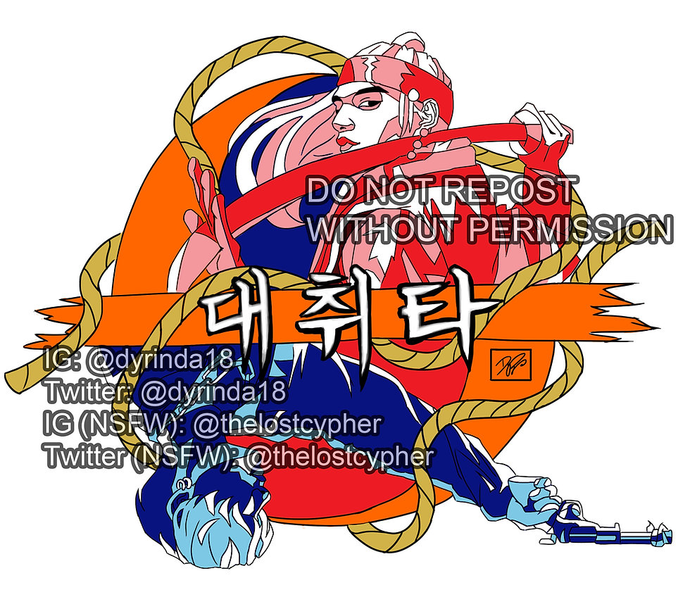 Daechwita Pin Design_Cleanup_WTRMRK.jpg