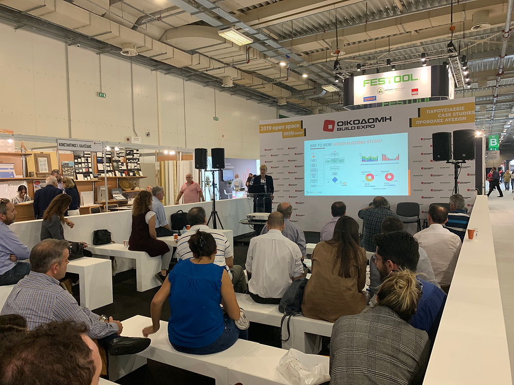 Energy Efficiency workshop, KAPE, BIMEET, Expo 2019, Athens, Panagiotidou Nicoleta