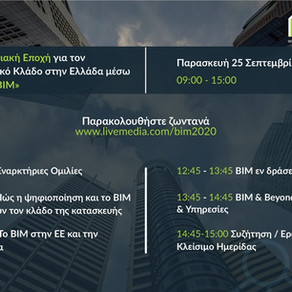 Online conference: A new digital era for the construction sector in Greece through BIM technologies