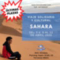 SAHARA.png