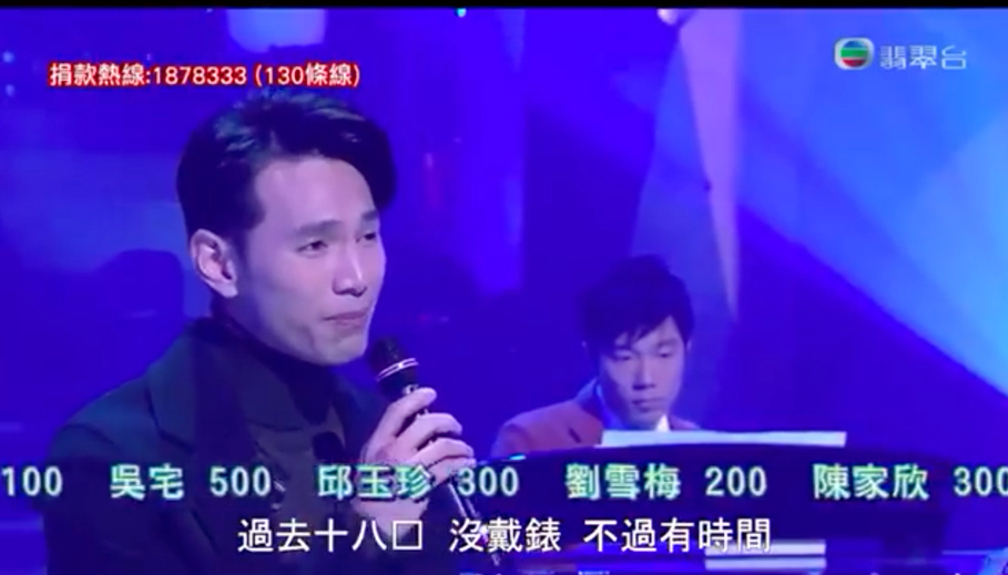 Performing for《歡樂滿東華》