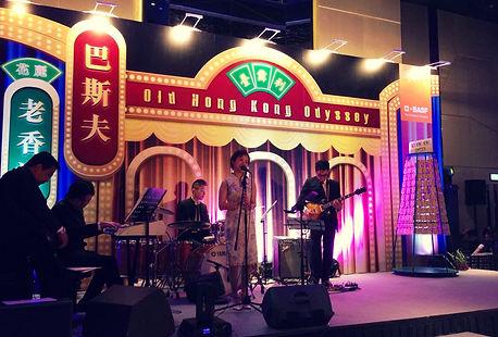 香港企業活動表演 現場音樂