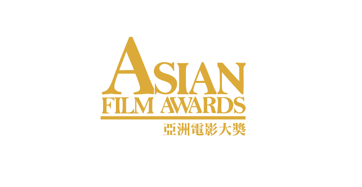 Nomination at Asian Film Award