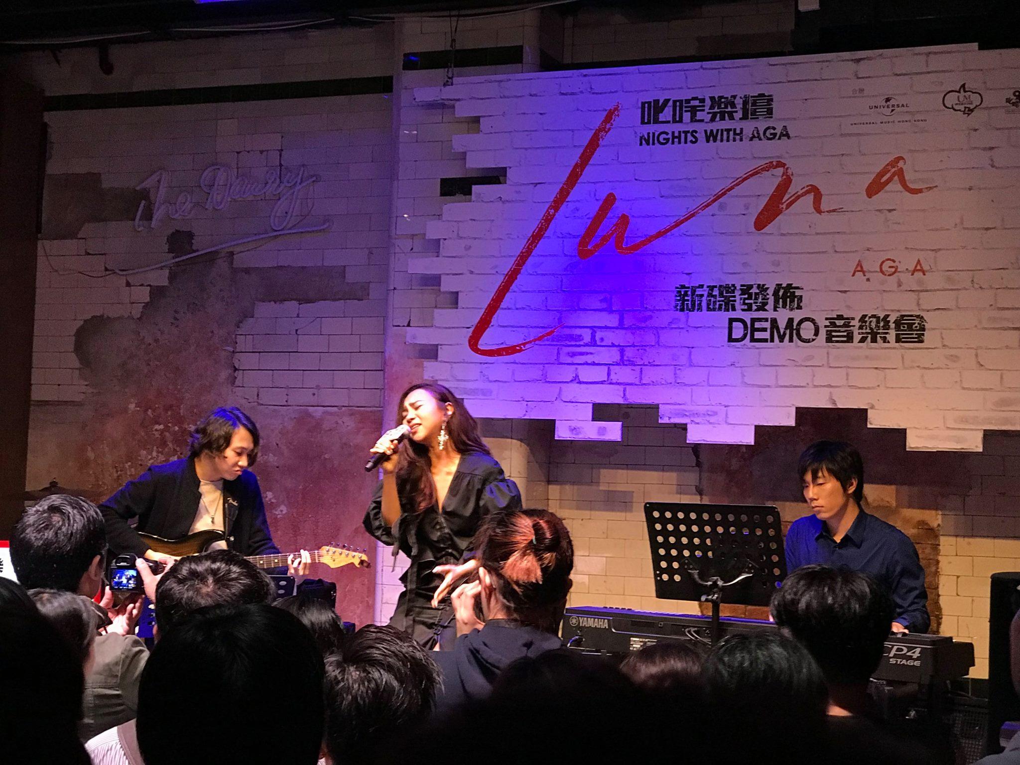 AGA《Luna》album release