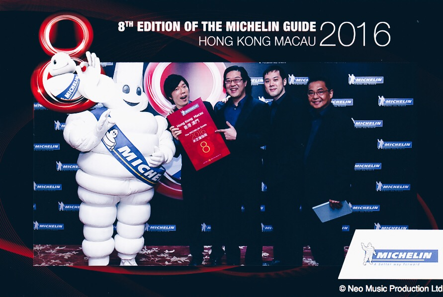 Michelin‬ Guide