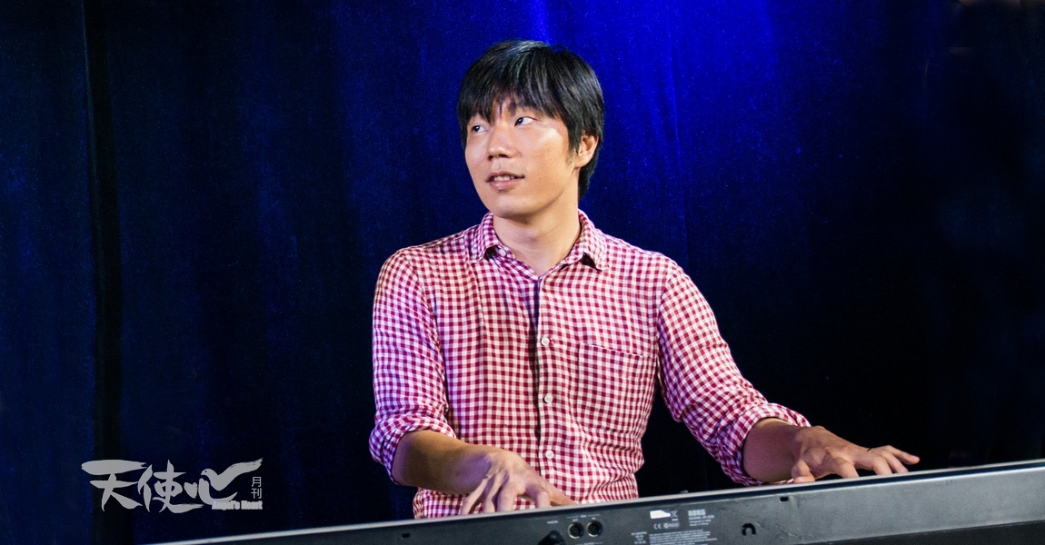Interview | 天使心月刊