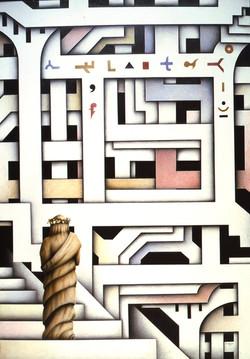 L'ingresso del labirinto