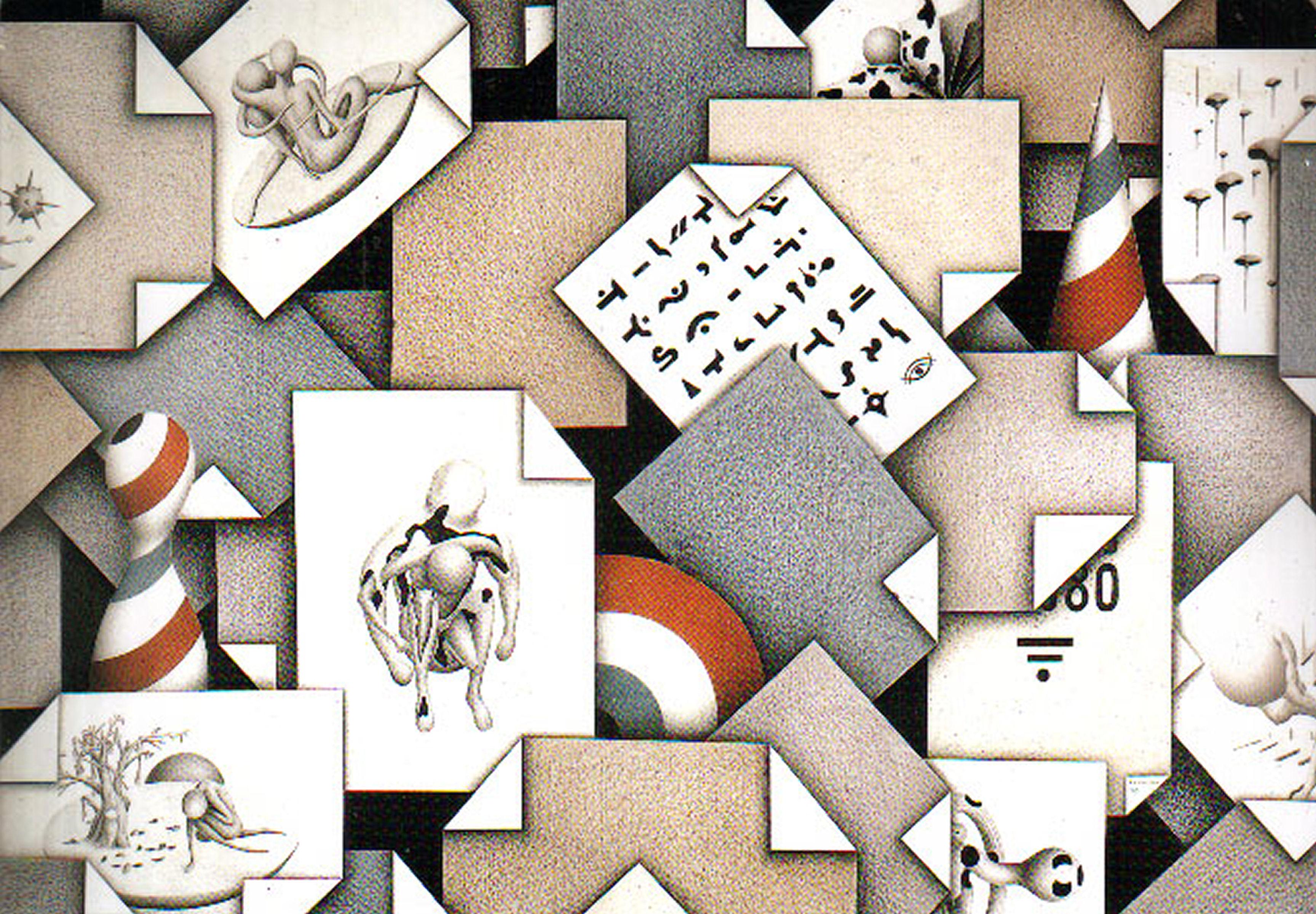 Archivio personale - prime pagine