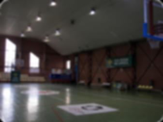 instalaciones_espcalvo2.png