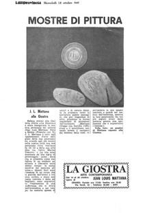 Articoli-La-Giostra_1972_web.jpg