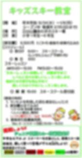 キャプチャ77_edited.jpg