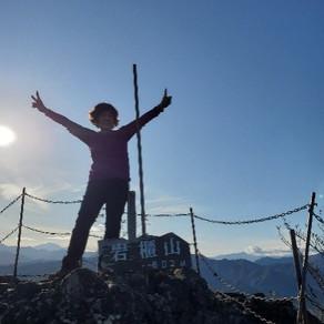 個人山行 岩櫃山 (801.6m)