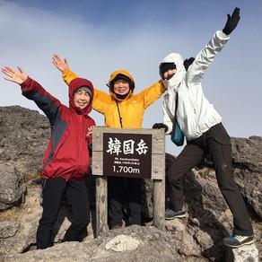 個人山行 韓国岳(1700m)、開聞岳(924m)
