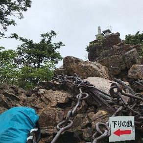 個人山行 石鎚山(1,982m)