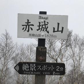 個人山行 2019年度ハイキングリーダー学校 第2回同期山行~黒檜(くろび)山(さん)(1,827m)・掃部(かもん)ヶ岳(1,251m)~