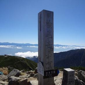 個人山行  中央アルプス  木曽駒ケ岳(2956m)~宝剣岳(2931m)~空木岳(2864m)