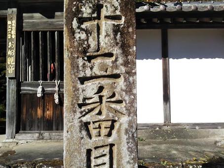 個人山行 「法性寺」から釜ノ沢五峰山行のお恥ずかしい顛末