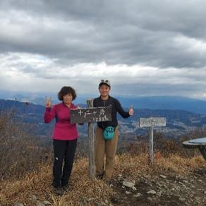 個人山行 十二ヶ岳(1200.9m)~小野子山(1208.3m)