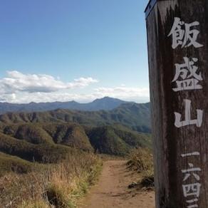個人山行   飯盛山(1643m)