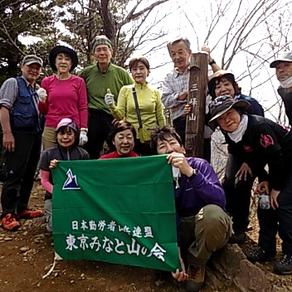 3月月例山行 バリエーションに富んだ丹沢の大山三峰山
