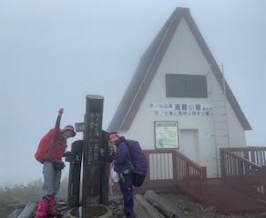 個人山行 鳥取・リベンジ「鉢伏山&氷ノ山」
