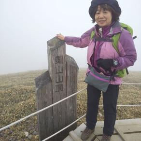 個人山行  剣山(1955m)、石鎚山(1982m)+四国観光
