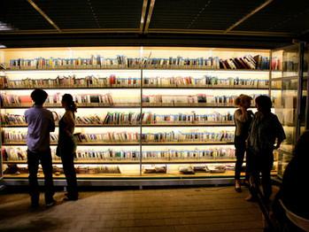 Biblioteca de las emociones: The Garden Library