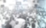 Historia do Sismar - Sindicato dos Servidores Municipais de Araraquara e região, direitos trabalhistas, assembleia lotada